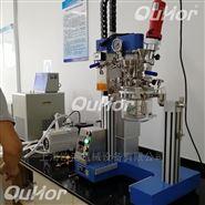 实验室pH计|电导率仪|密闭真空搅拌反应器