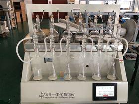 山东一体化蒸馏仪JTZL-6二氧化硫蒸馏器