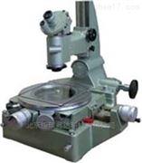 北京精密光学测量显微镜