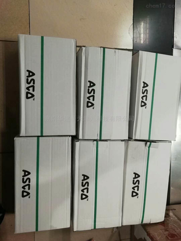 ASCO电磁阀 EFG551H401MO中国代理