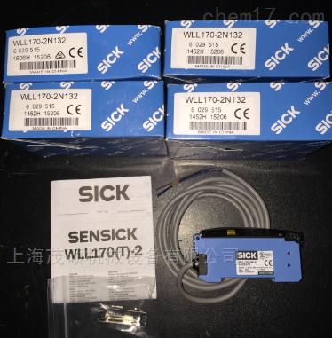 德国厂家直销SICK智能传感器施克有现货特价