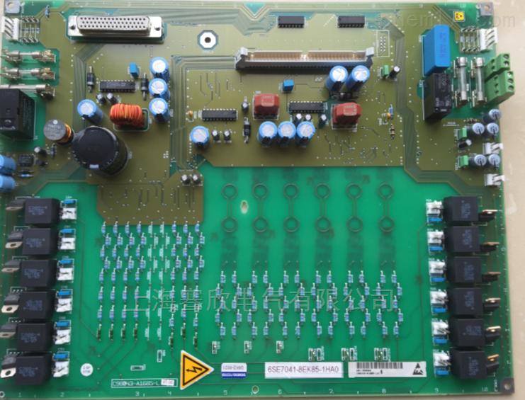 6SE7041-8EK85-1MA0/整流单元触发板维修