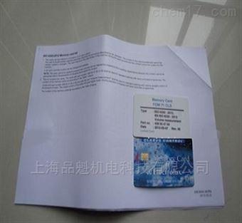 洗涤程序卡for Wascator FOM71CLS