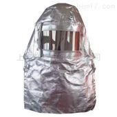 DH1028防火隔热头罩