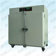 北京電熱鼓風干燥箱DHG1000