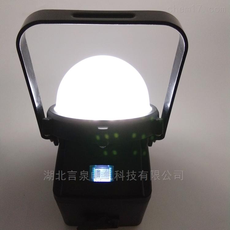 广东BH9510大面积照明手提防爆泛光灯