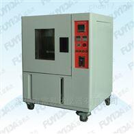 FTR系列換氣式老化試驗箱
