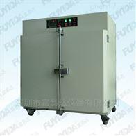 DHG-3000大型√精密烘烤箱