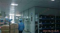 ORT-35青岛富易达恒温老化房供应厂家