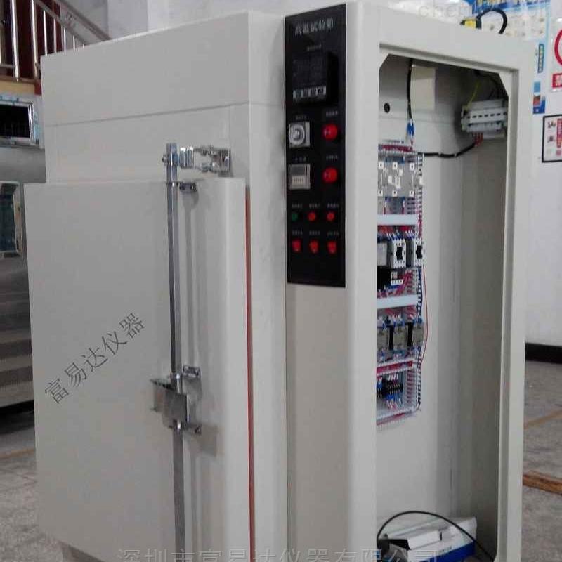 廣州高溫試驗箱