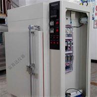 TG-225廣州高溫試驗箱