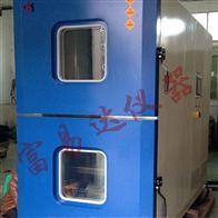 FYD-TS150安徽合肥高低溫沖擊試驗箱