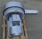 2QB820-SHH17吉林固定式糧食扡樣機雙葉輪高壓風機
