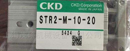 日本原装喜开理CKD电磁阀CKD全国优势供应