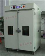 恒溫鼓風干燥箱DHG-800