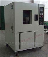 FTR02武汉换气式老�化箱厂家