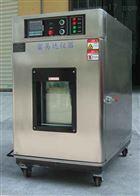 H-420高溫高濕試驗箱