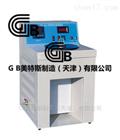 沥青标准粘度试验仪-技术标准