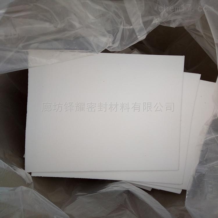 10mm纯料四氟板价格