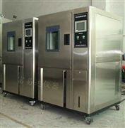 山東青島可程式高低溫試驗箱