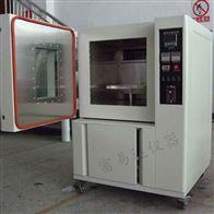 換氣式老化箱FTR10