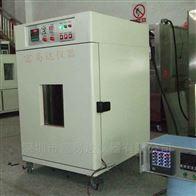 TR-100寧波高溫老化箱