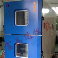 TS100深圳冷熱沖擊試驗箱