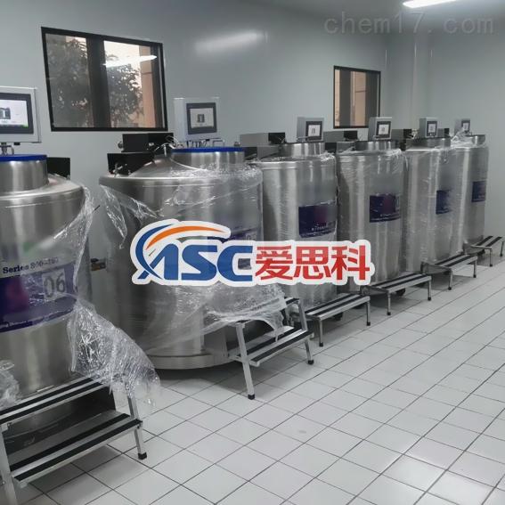 细胞冻存液氮罐