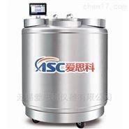 高品质液氮罐