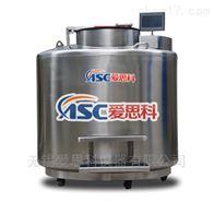 不锈钢液氮生物罐