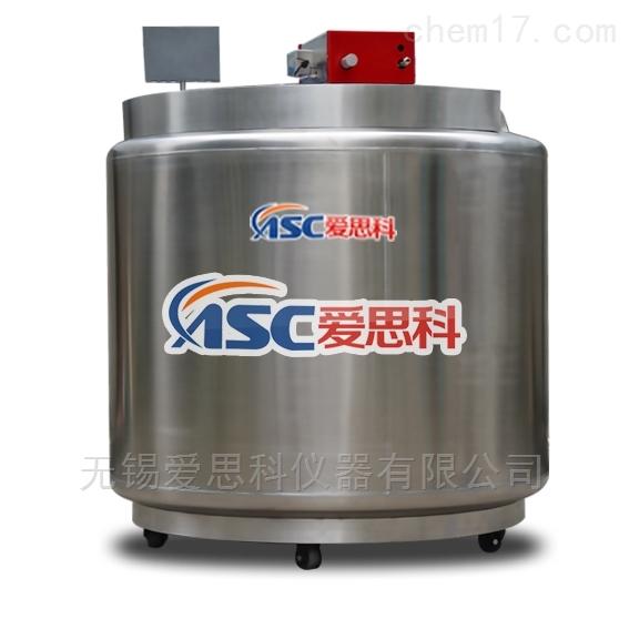 干细胞液氮生物容器
