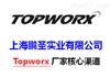 美国TOPWORX中国办事处授权一级总代理