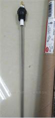 fireye离子探针69ND1-1000K4现货销售