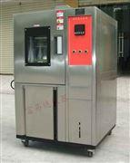 扬州高低温恒温试验箱
