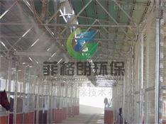 建筑石材喷雾除尘加湿器材公司