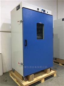 DGG-9426A大中型干燥箱选配超温保护无纸记录仪