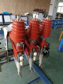 FZW32-40.5/1250FZW32-40.5/1250-25戶外高壓真空負荷開關