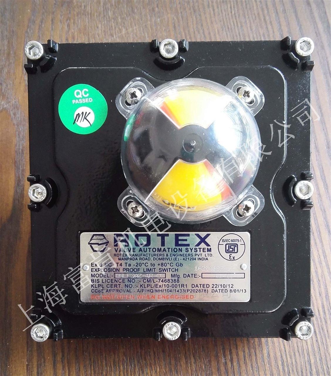 印度ROTEX限位开关DNLF-3A2-4R-CC阀门配套