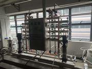 转让二手反渗透纯化水设备