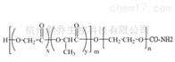 囊泡材料PLGA-PEG-CO-NH2 MW:2000三嵌段共聚物