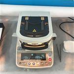 MX-50 日本AND水分计 粮食水分检测仪