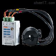 AEW110無線通訊轉換器