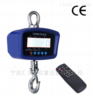 lp7651轻型电子吊秤