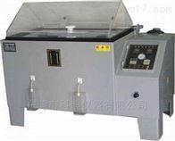 KD-90福建中性盐雾试验箱环境测试箱厂家