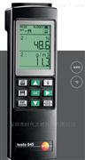 德图温湿度测量仪 testo 645