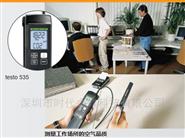 德图二氧化碳测量仪testo 535