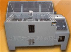 JW-60-SS天津鹽水噴霧試驗機