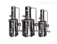实验室自控不锈钢电热蒸馏水机发生器装置