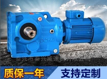 KF08-27.88-YVPEJ5.5减速机