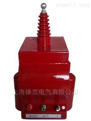 SUTEHJ-S35G3自升压精密电压互感器
